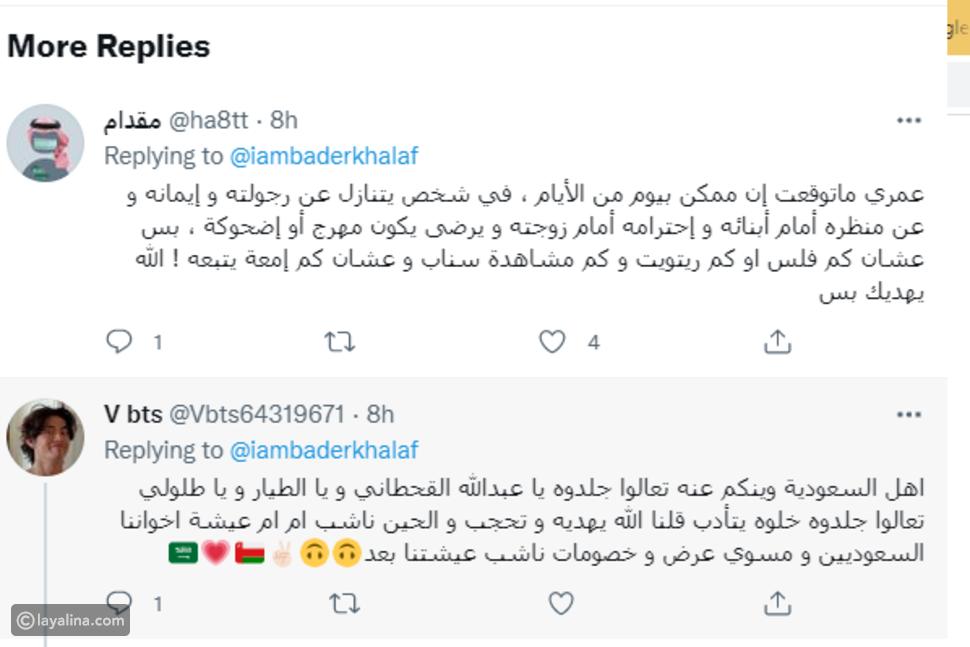 بدر خلف يحتفل باليوم الوطني السعودي بالحجاب ويتعرض لهجوم واسع