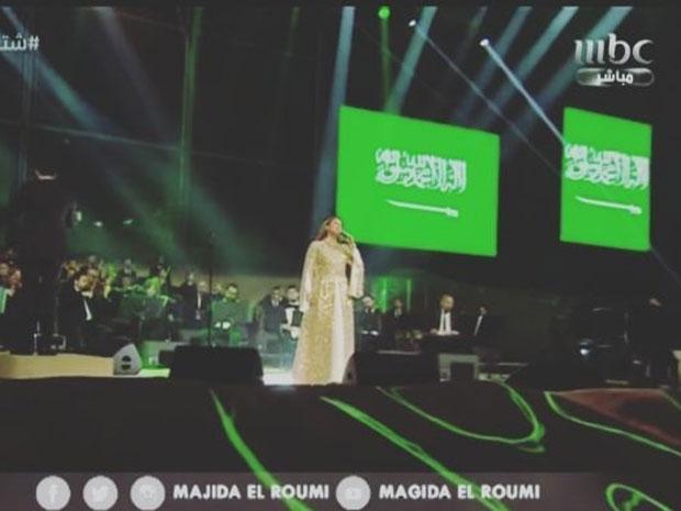 ماجدة الرومي في السعودية