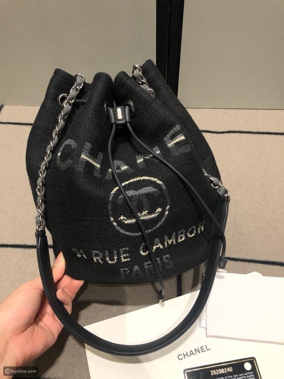 حقيبة شانييل 31 Rue Cambon Chanel Backpack