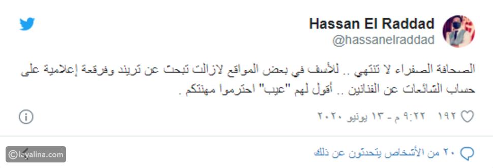 حسن الرداد ينفي خبر انفصاله عن إيمي سمير غانم
