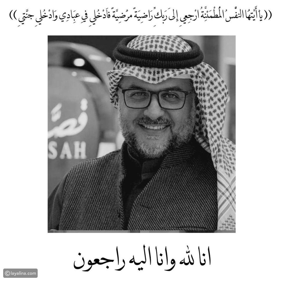 محبي مشاري البلام وزملائه ينعون رحيله بكلمات مؤثرة