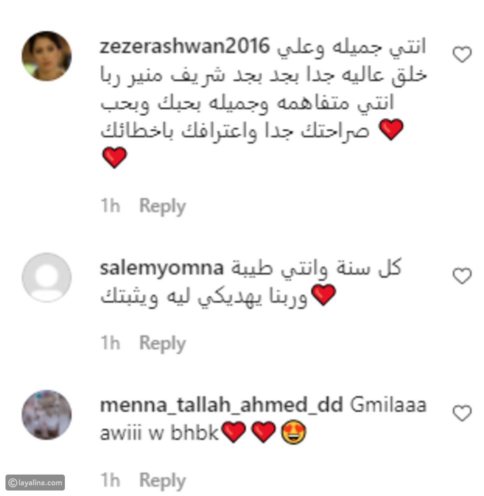 أسما شريف منير تحذف صورتها الجريئة وتعتذر: انجرفت ورا الدنيا وهقاوم