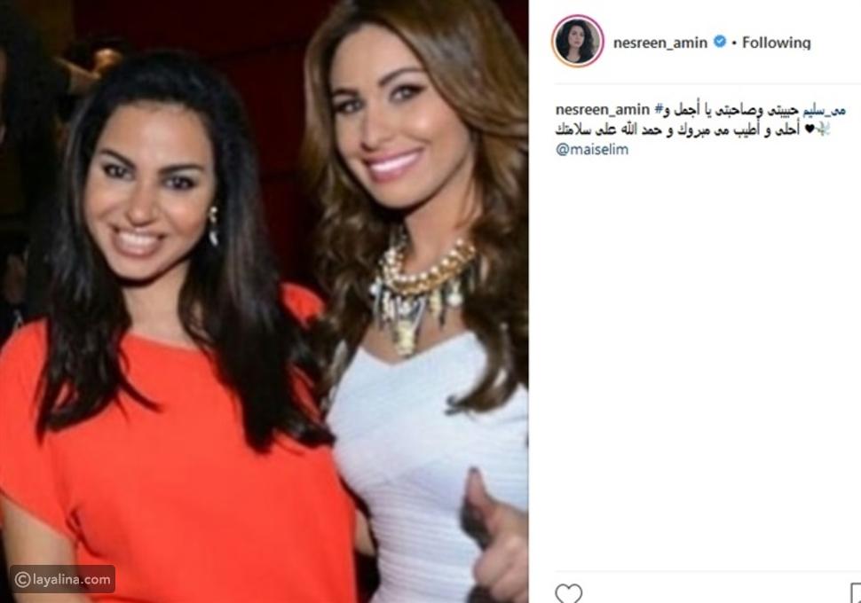 تعليق نسرين أمين يثير الجدل...هل تبارك لمي سليم على عودتها لزوجها وليد فواز؟