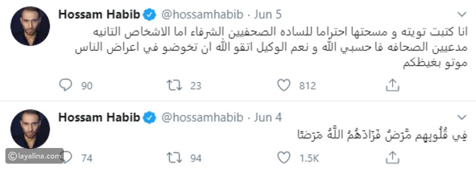 تعليق حسام حبيب على شائعة خلافه مع شيرين