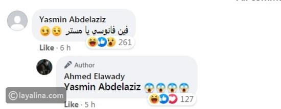 حوار طريف بين ياسمين عبد العزيز وأحمد العوضي بسبب فانوس رمضان