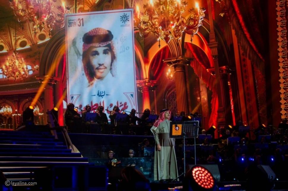 محمد عبده يشعل رأس السنة في موسم الرياض: عراب الطرب في ليلة أسطورية