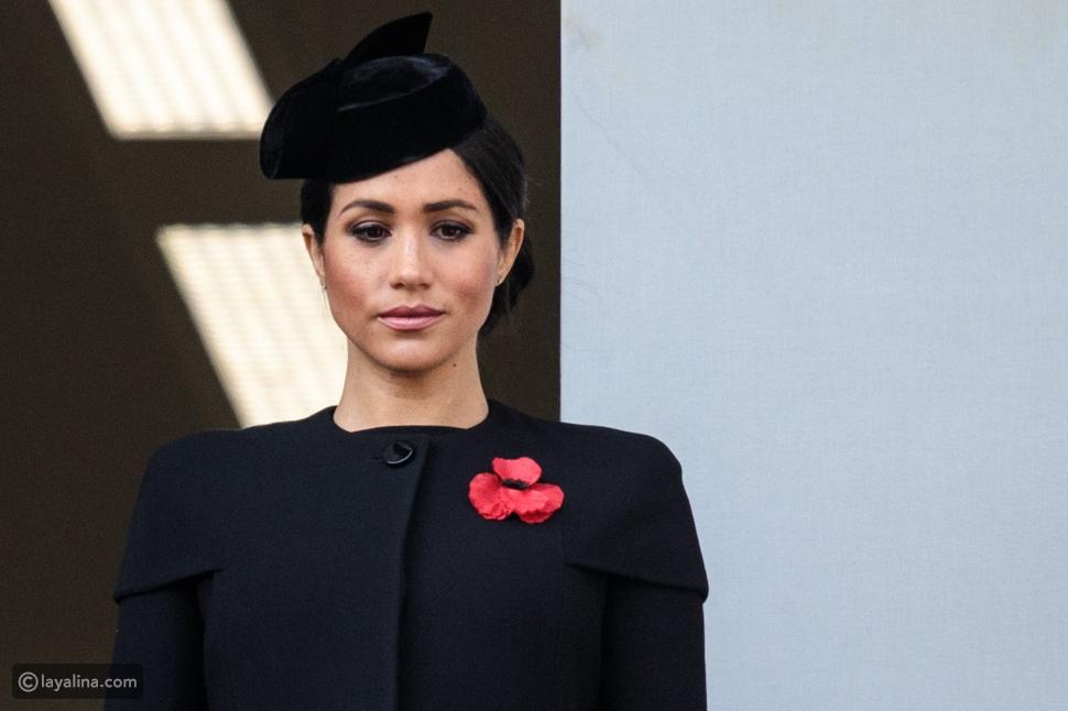 يجب على جميع أفراد العائلة المالكة ارتداء ملابس سوداء عند السفر