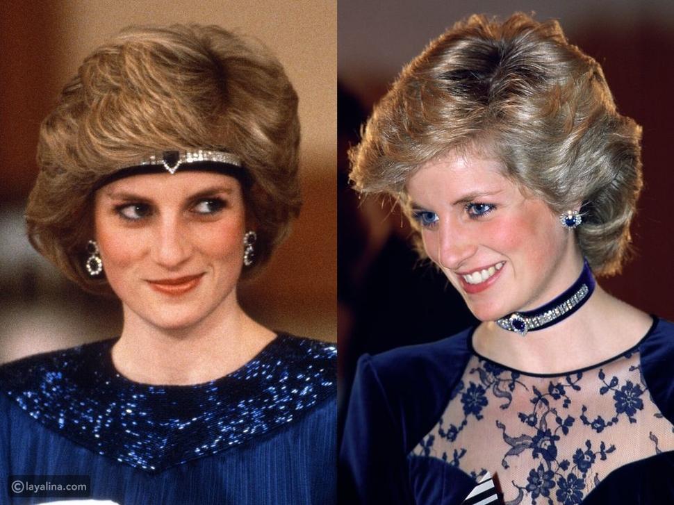 الأميرة ديانا ترتدي نفس المجوهرات بطرق مختلفة