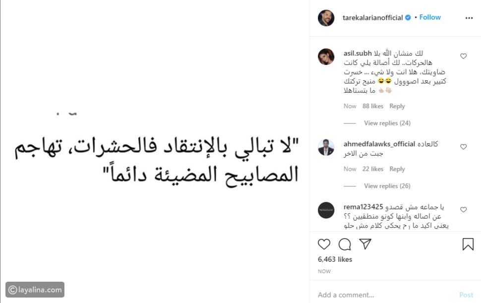 رد طارق العريان على خالد الذهبي