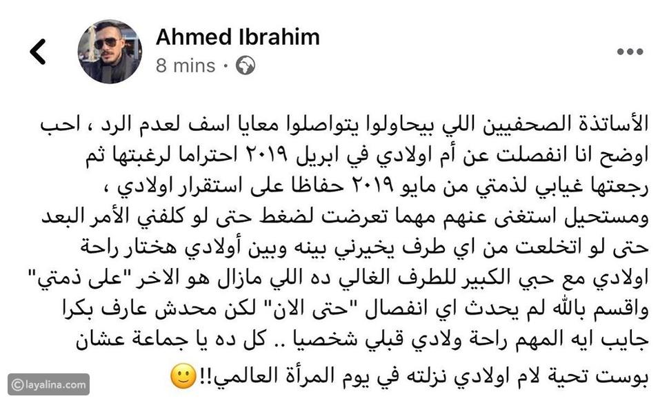 أحمد إبراهيم ينفي طلاقه لأنغام