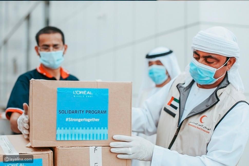"""وتضامناً مع جهود الدعم التي شملت مختلف أنحاء دولة الإمارات العربية المتحدة، اتخذت """"لوريال الشرق الأوسط"""" الإجراءات التالية:"""