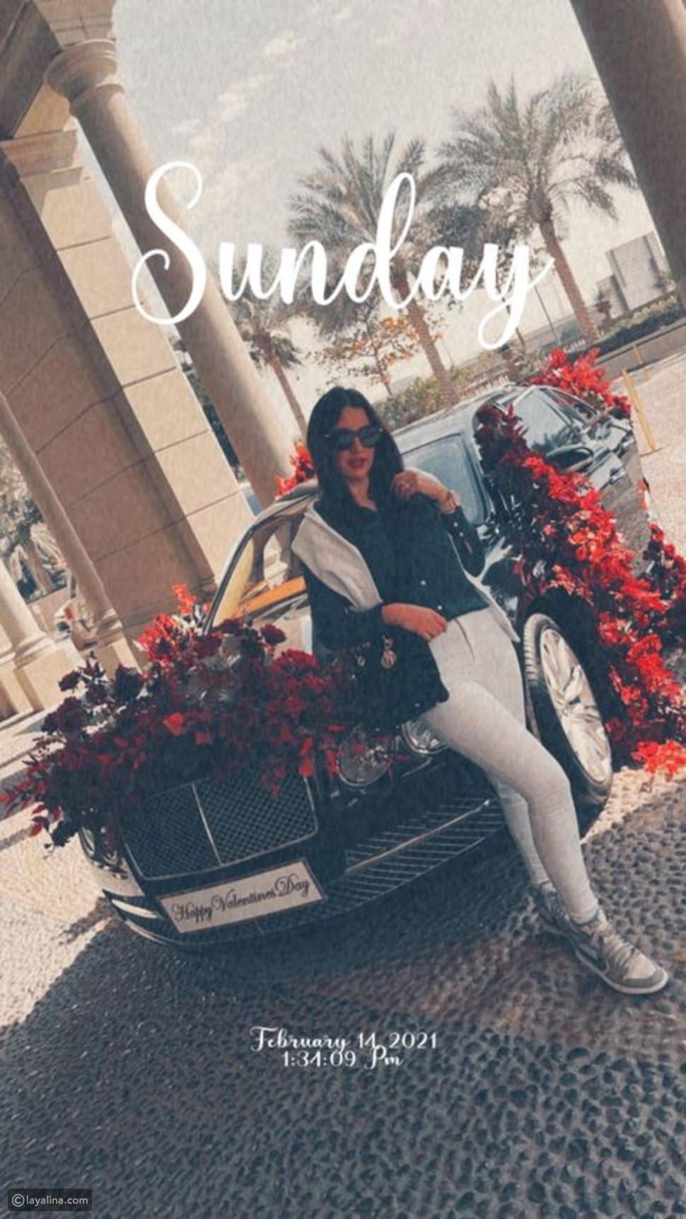 صور: درة تحتفل بعيد الحب مع زوجها هاني سعد بهدية سعرها خرافي