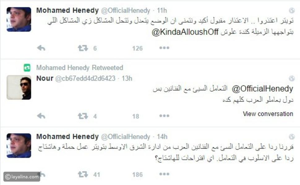 صورة محمد هنيدي يقود حملة ضد تويتر بسبب عادل إمام وكندة علوش!