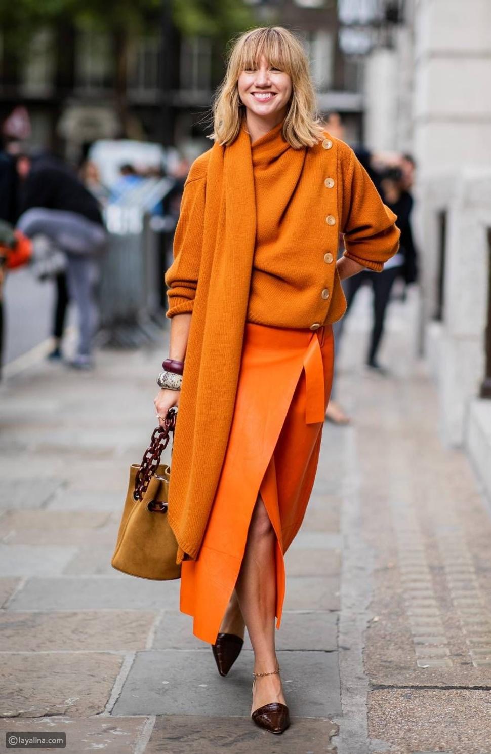 أزياء كاملة باللون البرتقالي