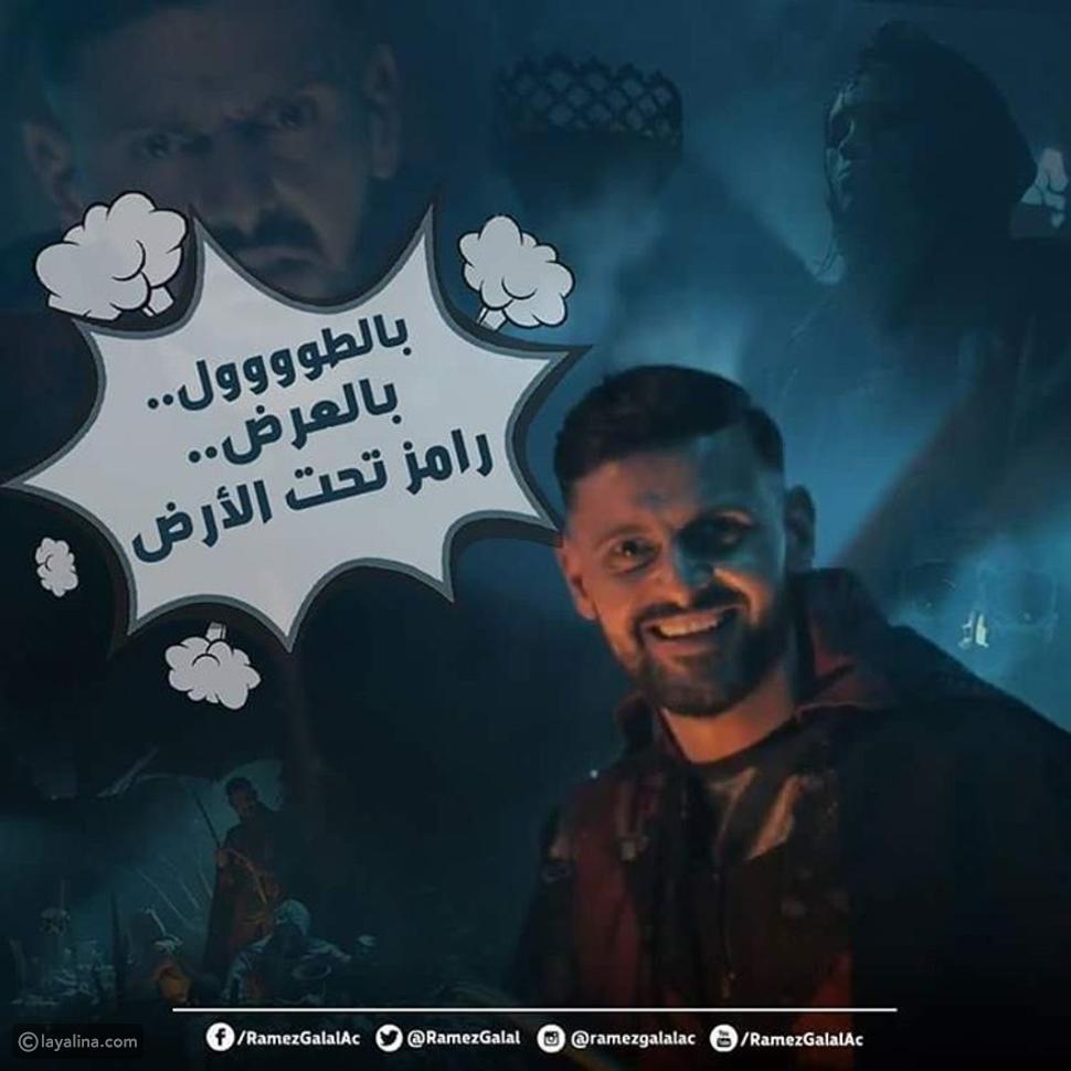 رامز جلال في برنامجه رامز تحت الأرض