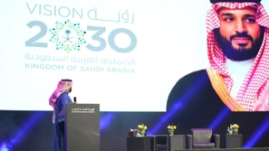السعودية: روزنامة الترفيه بمليارات الدولارات