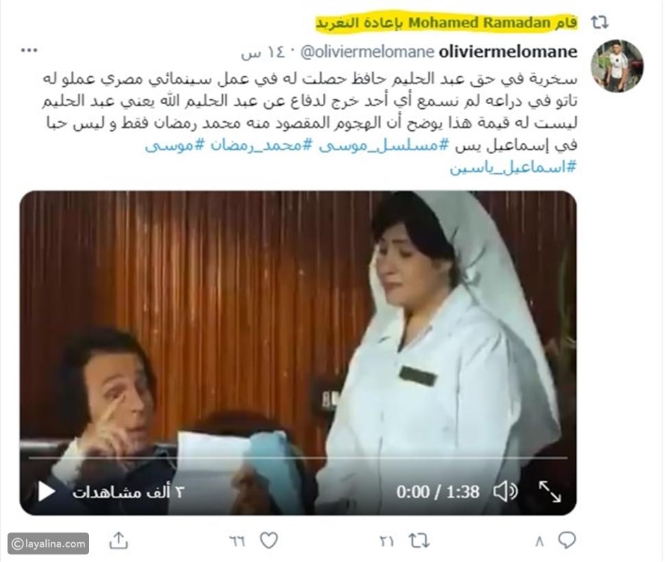 محمد رمضان يستعين بالسخرية من عبد الحليم لتبرير إساءته لإسماعيل ياسين