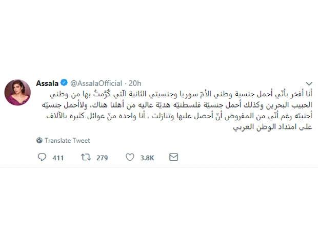 أصالة توضح موقفها بعد طلبها للجنسية المصرية
