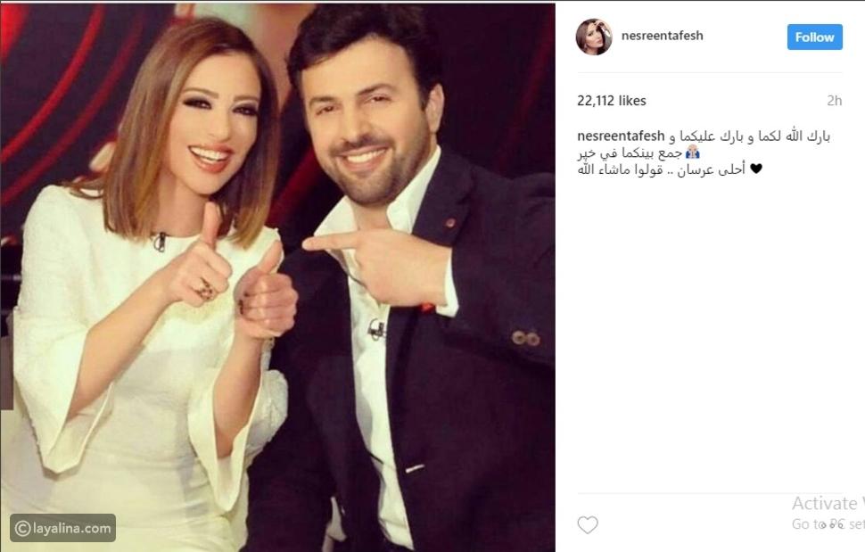 مباركة نسرين طافش لتيم حسن ووفاء الكيلاني