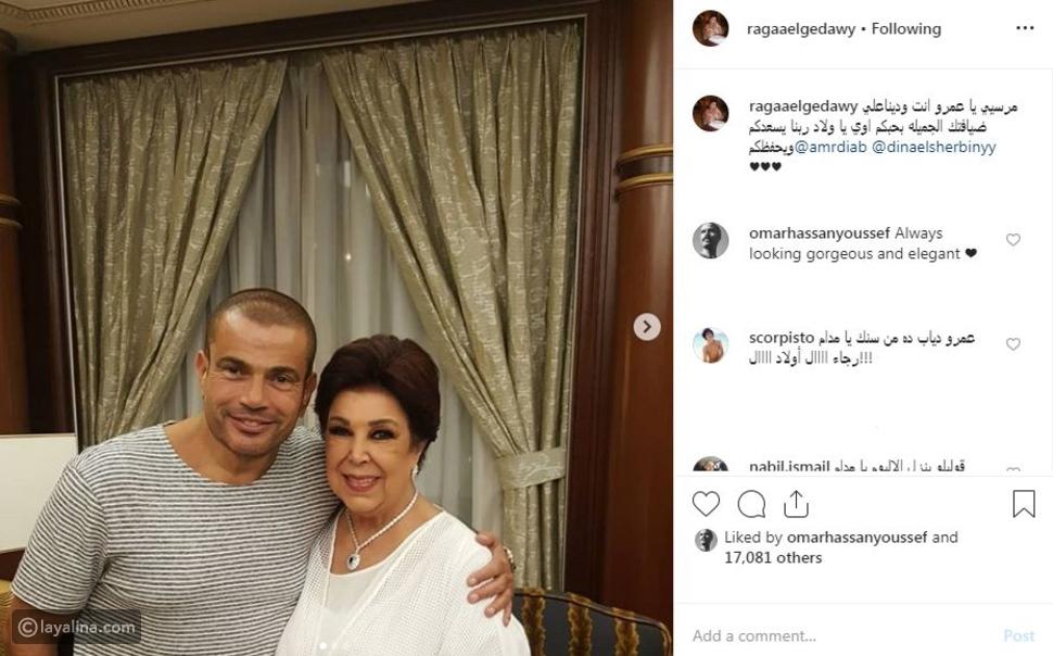 تعليق رجاء الجداوي عن عمرو دياب ودينا الشربيني الذي أثار الجدل