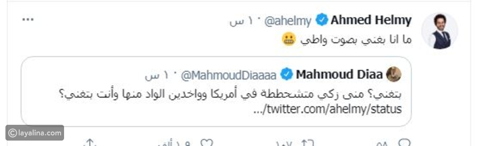 أحمد حلمي وحوار كوميدي مع متابعيه على تويتر.. أحدهم عزم نفسه بمنزله