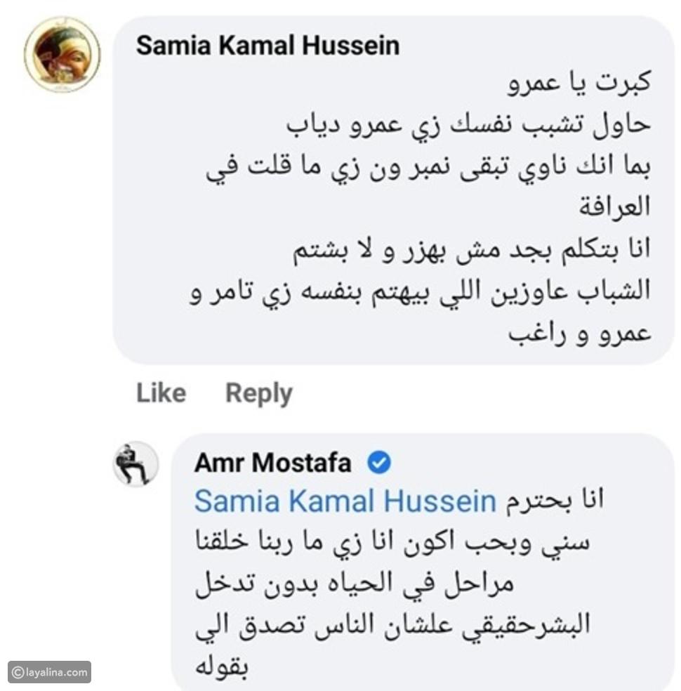 عمرو مصطفى يرد على متابعة طالبته بالتشبه بـ عمرو دياب: أنا بحترم سني