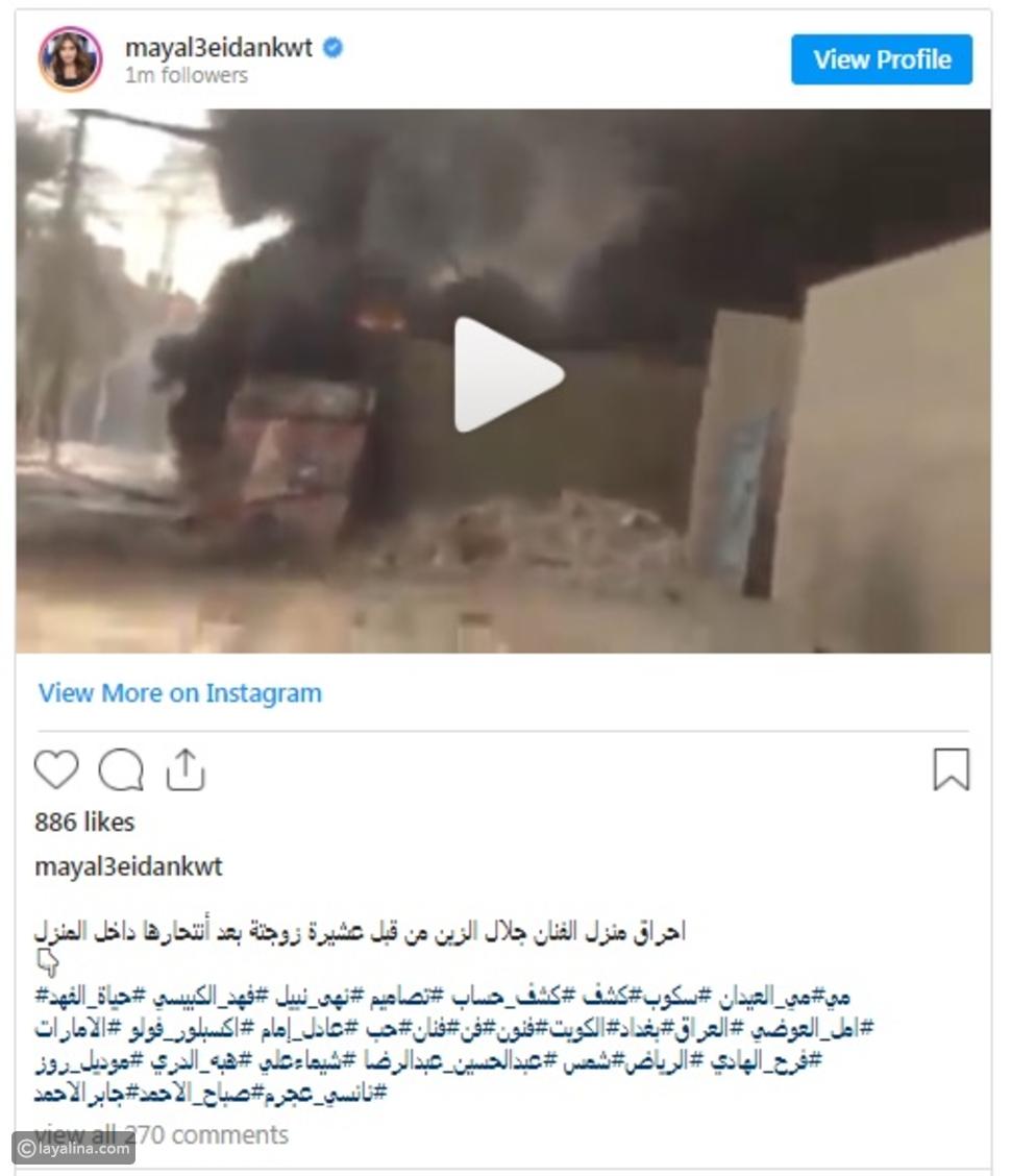 بعد انتحار زوجته: حريق كبير يلتهم منزل جلال الزين واتهامات لأقاربها