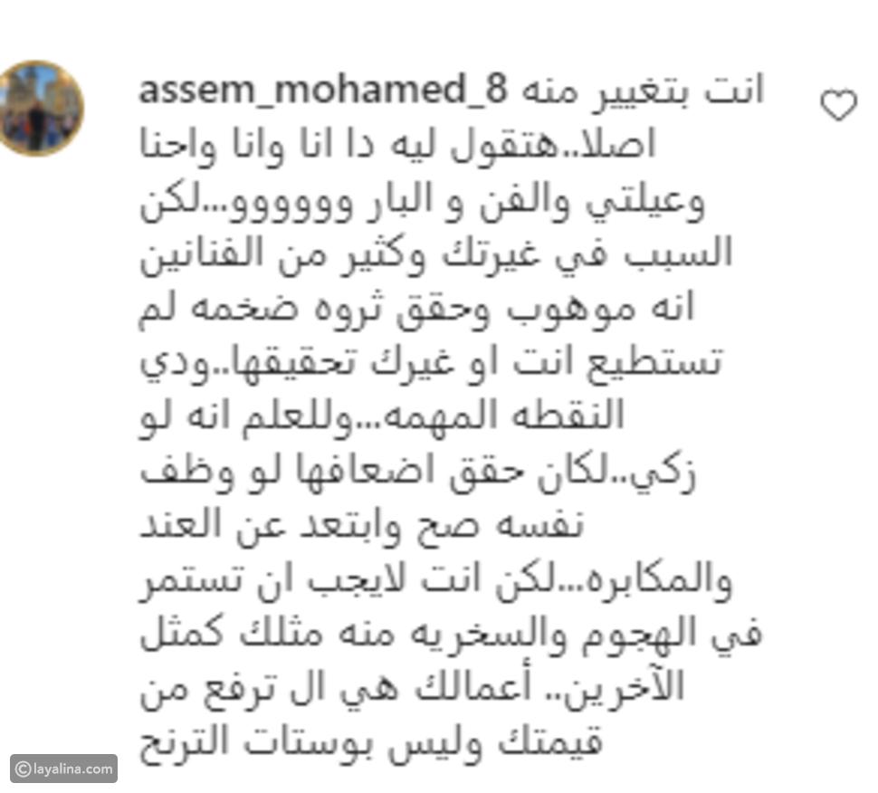 أحمد الفيشاوي يجدد الهجوم على محمد رمضان ويثير الجدل