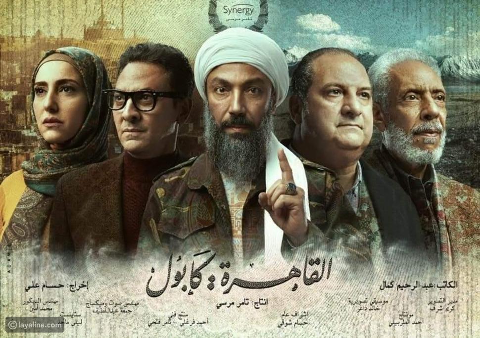 الملصقات الدعائية الأولى لمسلسلات رمضان 2021.. عودة قوية للثنائيات
