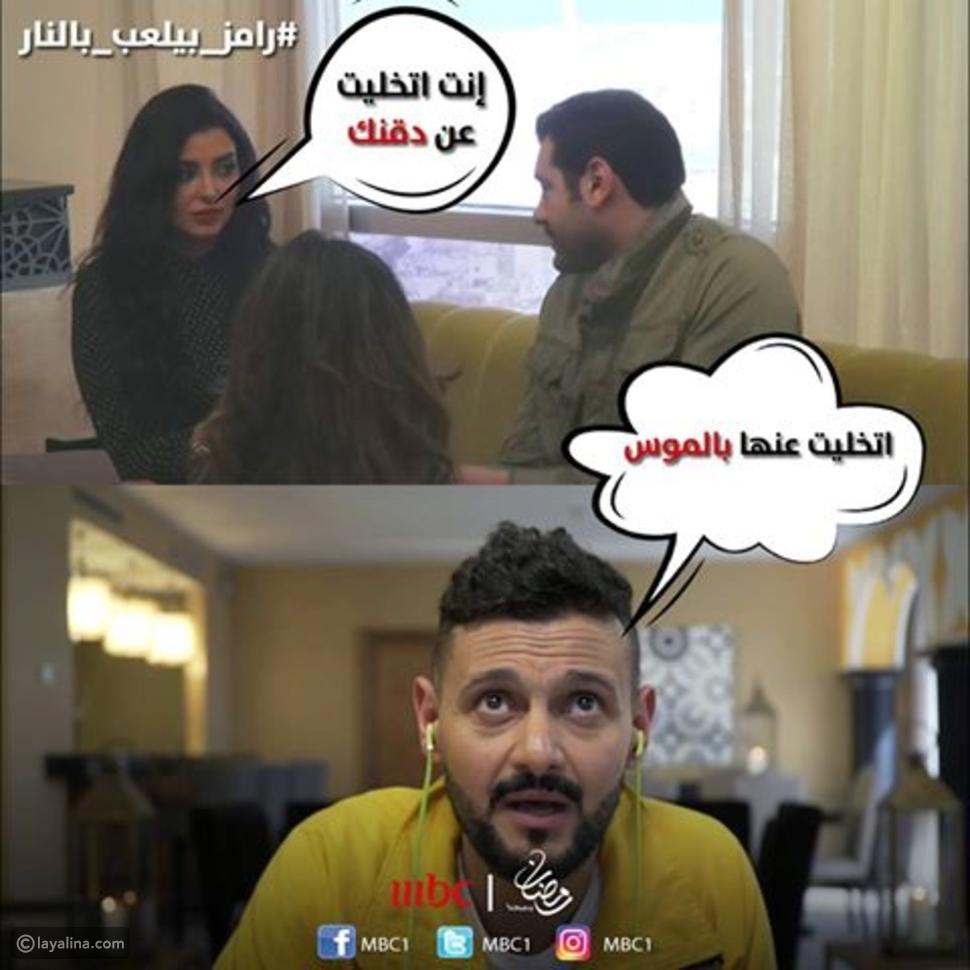تعليقات مضحكة من رامز جلال على وسامة عمرو يوسف...شاهدوا ماذا قال؟
