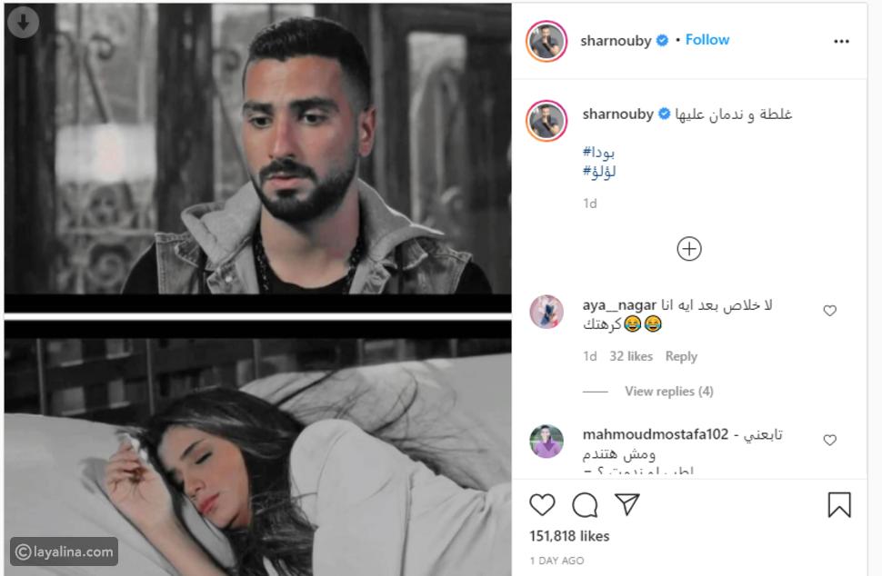 محمد شرنوبي يعلق على مشهد اغتصاب لؤلؤ