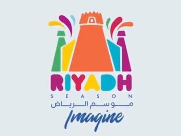 تفاصيل عروض وفعاليات موسم الرياض الترفيهية لأول مرة في تاريخ السعودية