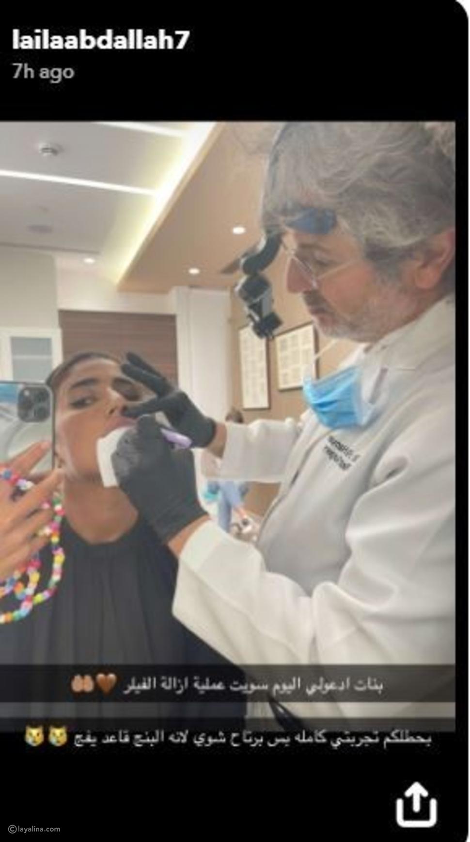 ليلى عبدالله تزيل الفيلر بعد معاناة مع الألم