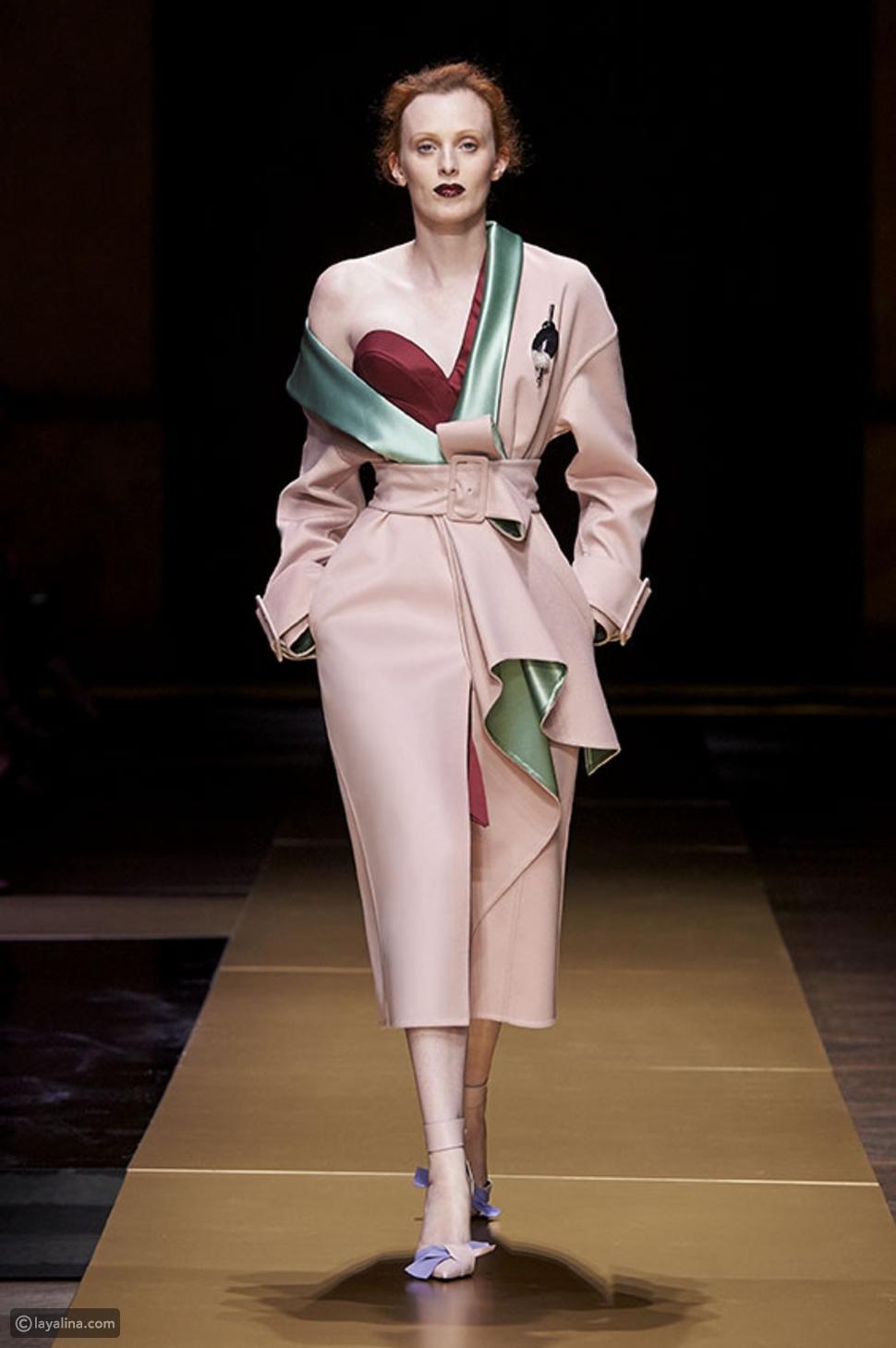 Lady Gaga تختار الأزياء الراقية من تصميم Gucci