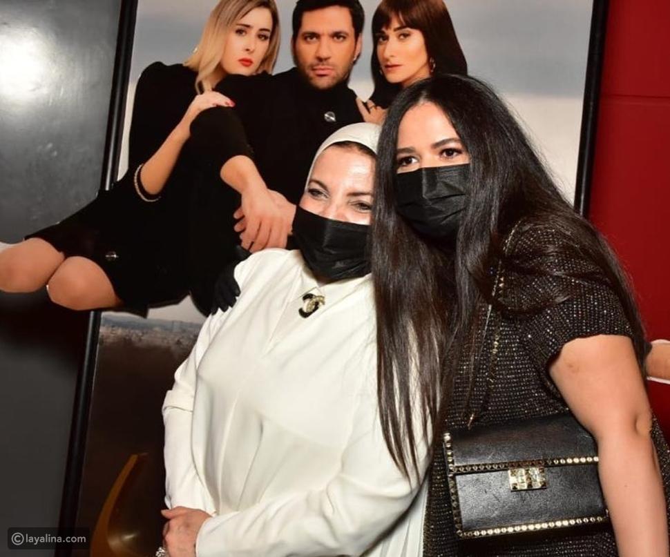إيمي سمير غانم في أحدث ظهور