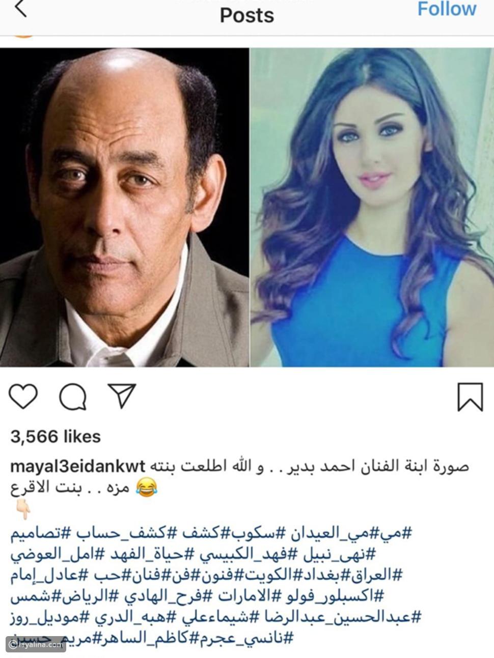 أحمد بدير يُقاضي مي العيدان بعد تنمرها عليه