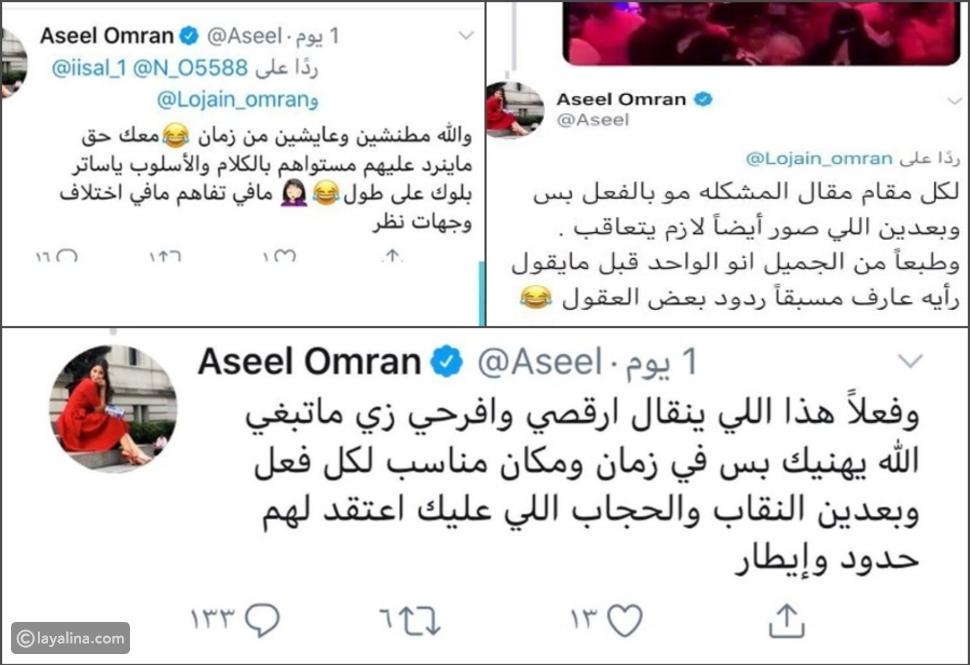 تغريدات أسيل عمران على انتقاد شقيقتها لجين عمران