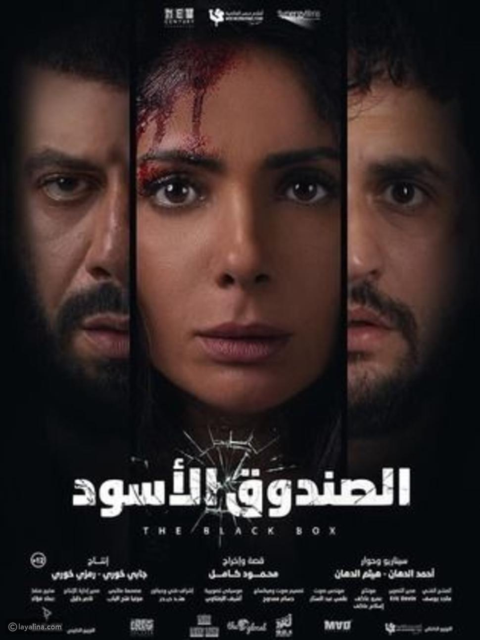 """أحمد حلمي يُهنئ زوجته منى زكي بطرح فيلم """"الصندوق الأسود"""""""