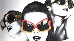تألق هذا الصيف بأحدث نظارات من أشهر الماركات العالمية