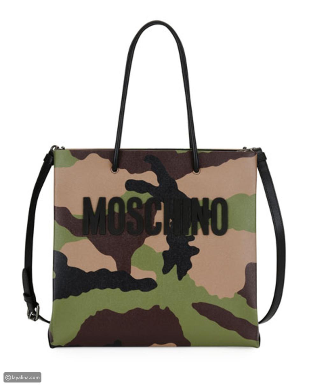 حقيبة Moschino يبلغ سعرها ما يقارب 1000$ دولار أمريكي