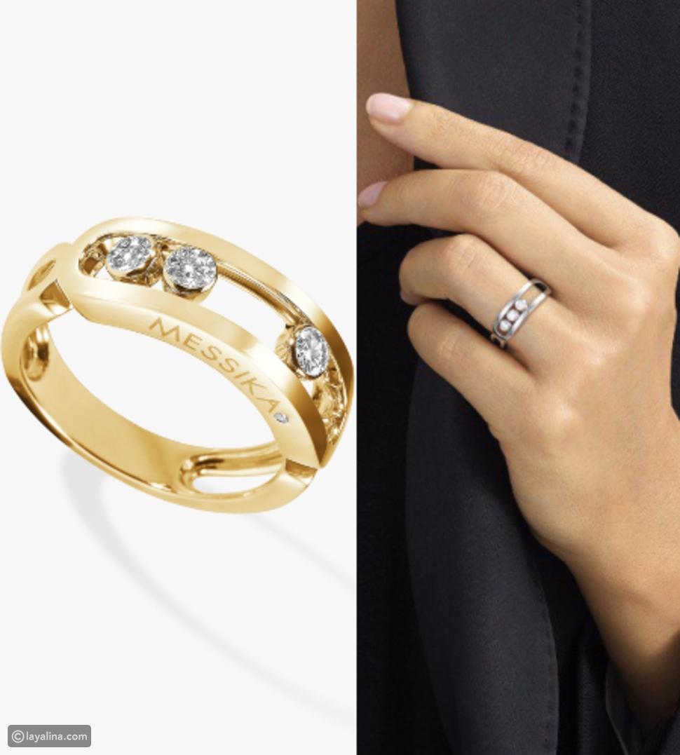 الخاتم الكلاسيكي MOVE CLASSIC