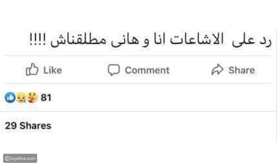 زوجة هاني سعد الأولى عقب زواجه من  الفنانة درة: احنا مطلقناش