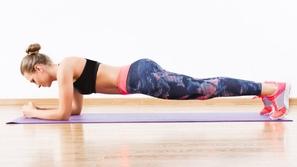 فوائد تمرين البلانك المذهلة لشد الجسم وتخفيف الآلام