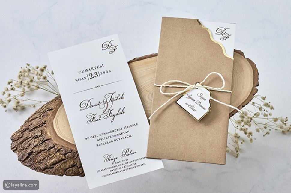 بطاقات الدعوة لحفل الزفاف في البيت
