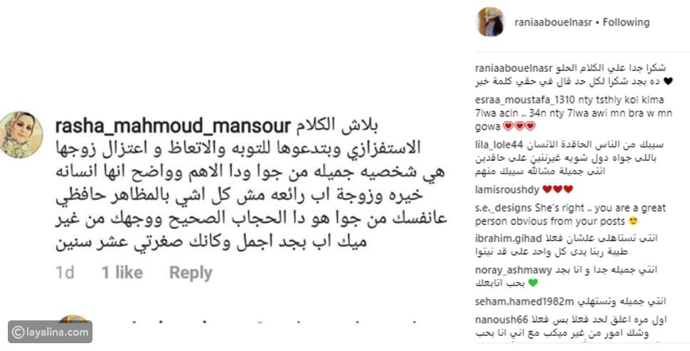 زوجة ماجد المصري تتعرض للتجريح بعد ارتداء ابنة زوجها الحجاب