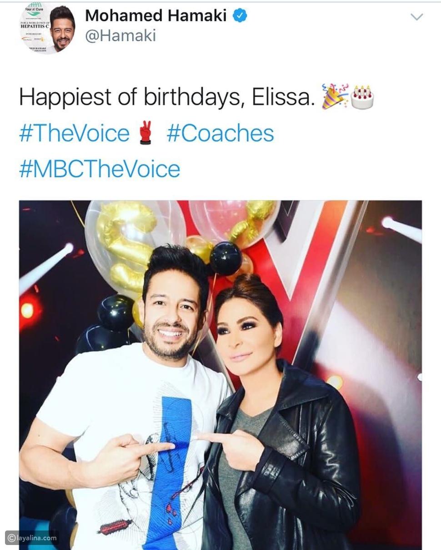 فيديو مفاجآة محمد حماقي لإليسا في عيد ميلادها تجعلها تقفز من الفرح!