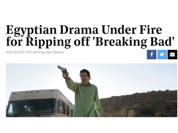 مجلة أمريكية تبرز سرقة ولد الغلابة من Breaking Bad