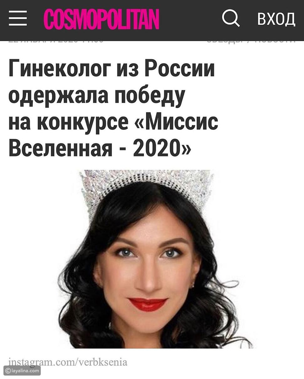 صور: تعرفوا على ملكة جمال سيدات الكون 2020