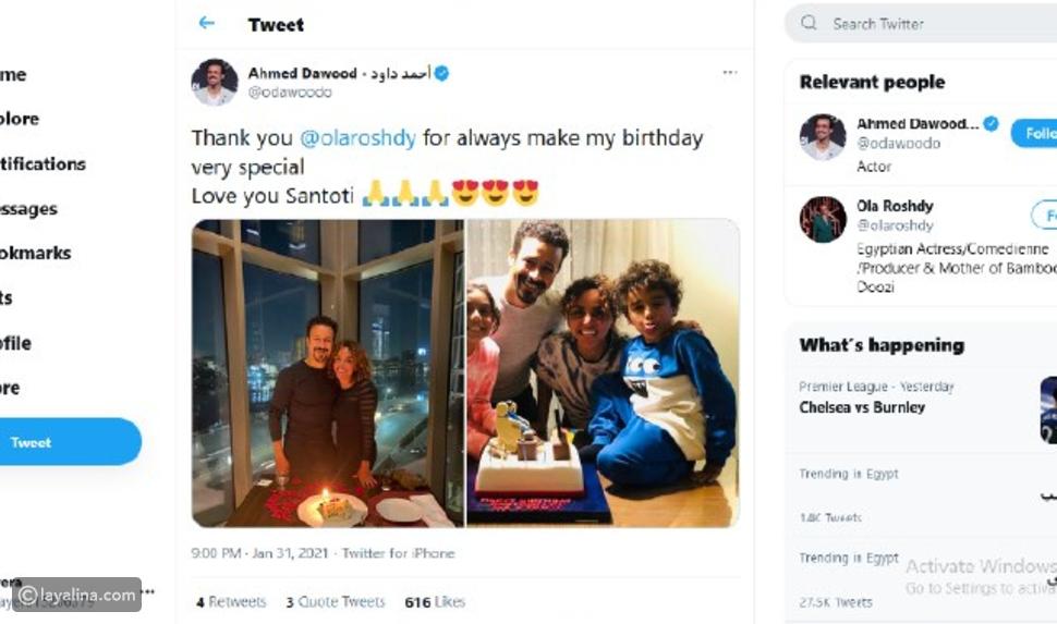 أحمد داوود يحتفل بعيد ميلاده بصحبة زوجته وأطفالهما.