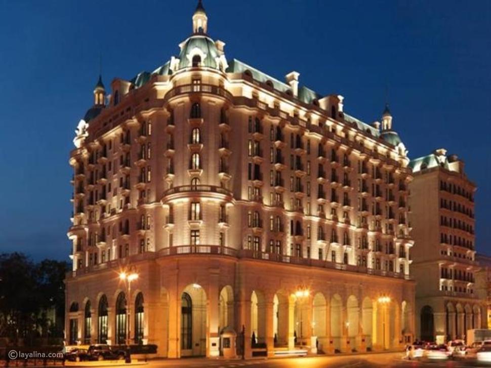 فندق فور سيزونز باكو